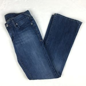 Armani Exchange Women's Jeans Size 2 Short